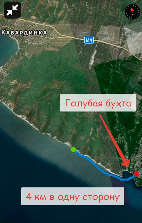 SUP маршрут из Голубой бухты
